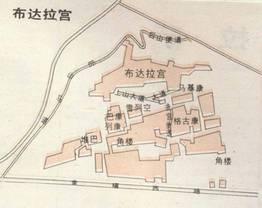 布达拉宫 中国西藏拉萨的宫堡式建筑群 搜狗百科