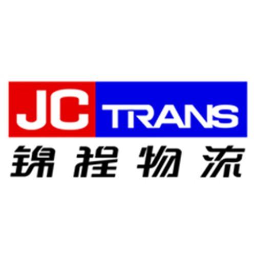 锦程国际物流集团股份有限公司