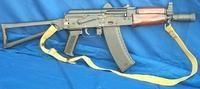 AKC-47U