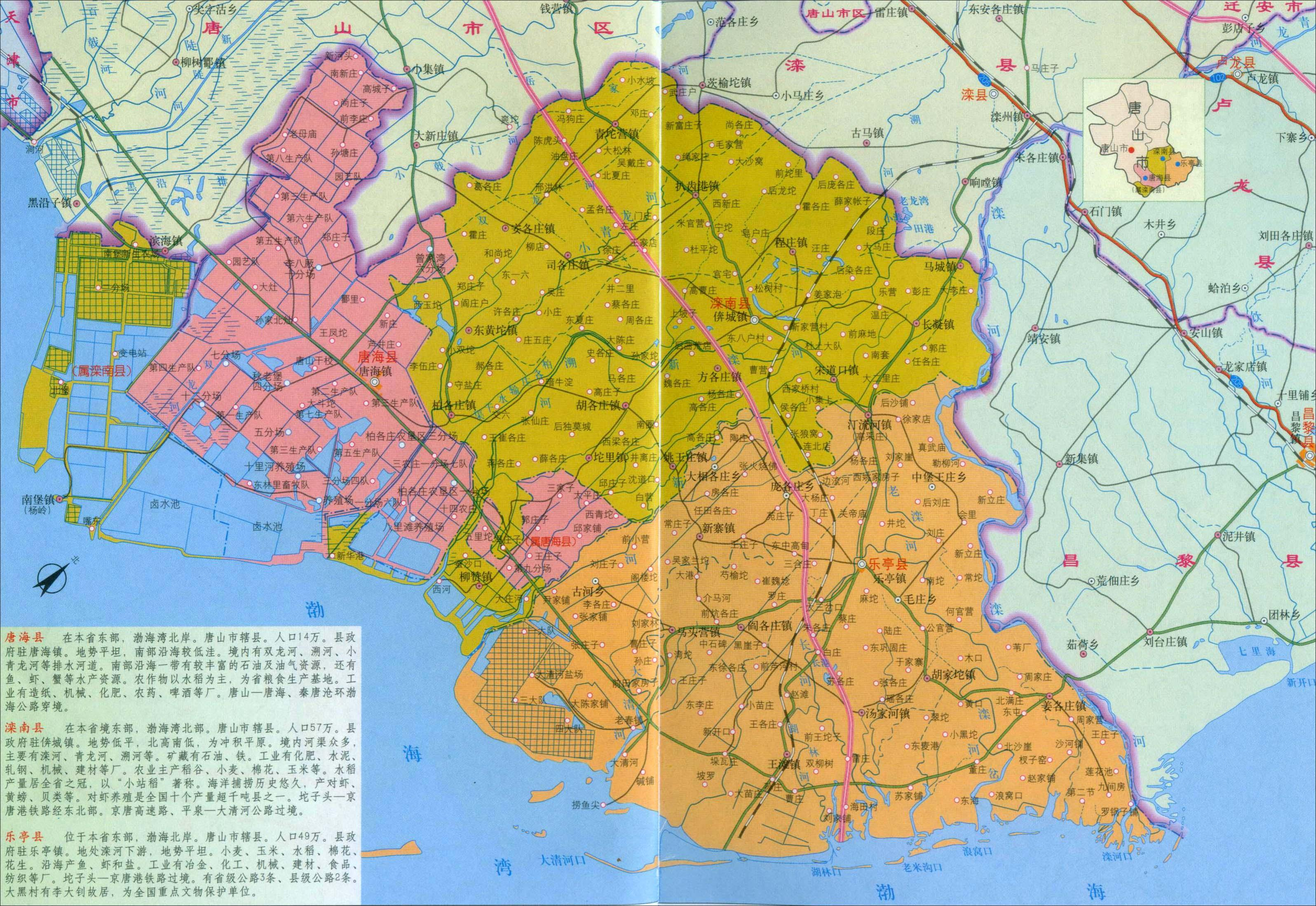 望都县九龙湖规划图