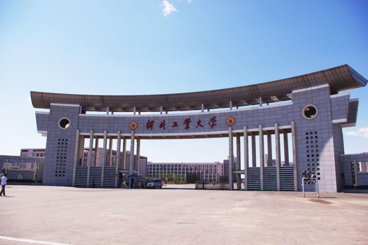 河北工业大学红桥校区东院亟待修缮一下(╥╯﹏╰╥)ง... - 简书