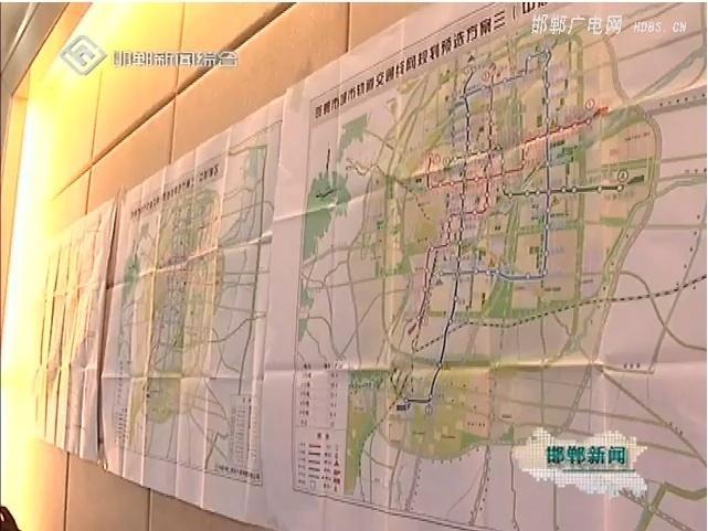 邯郸地铁规划图2018
