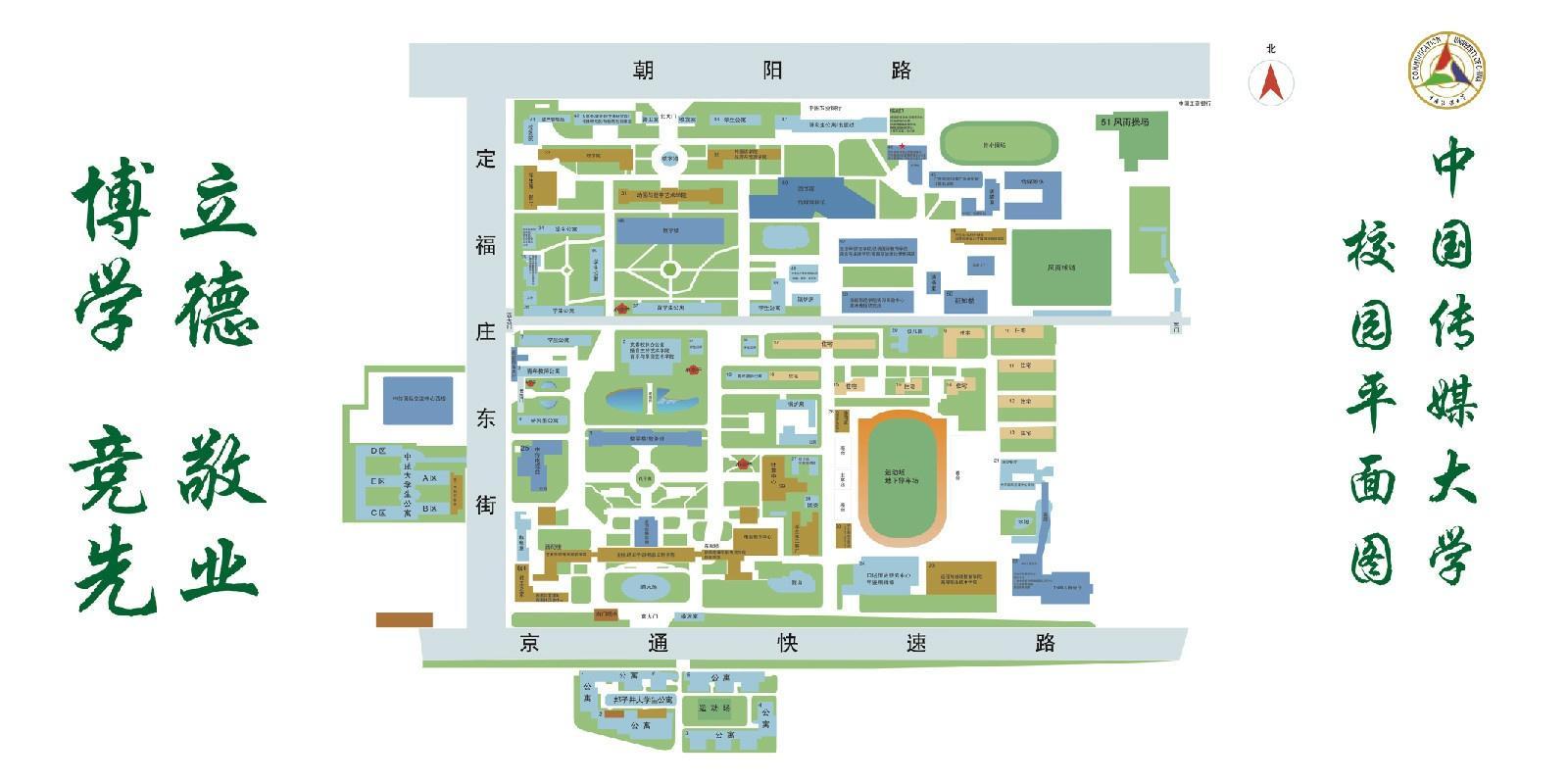 广州华夏学院平面图