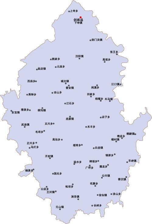 剑阁县gdp_剑阁县