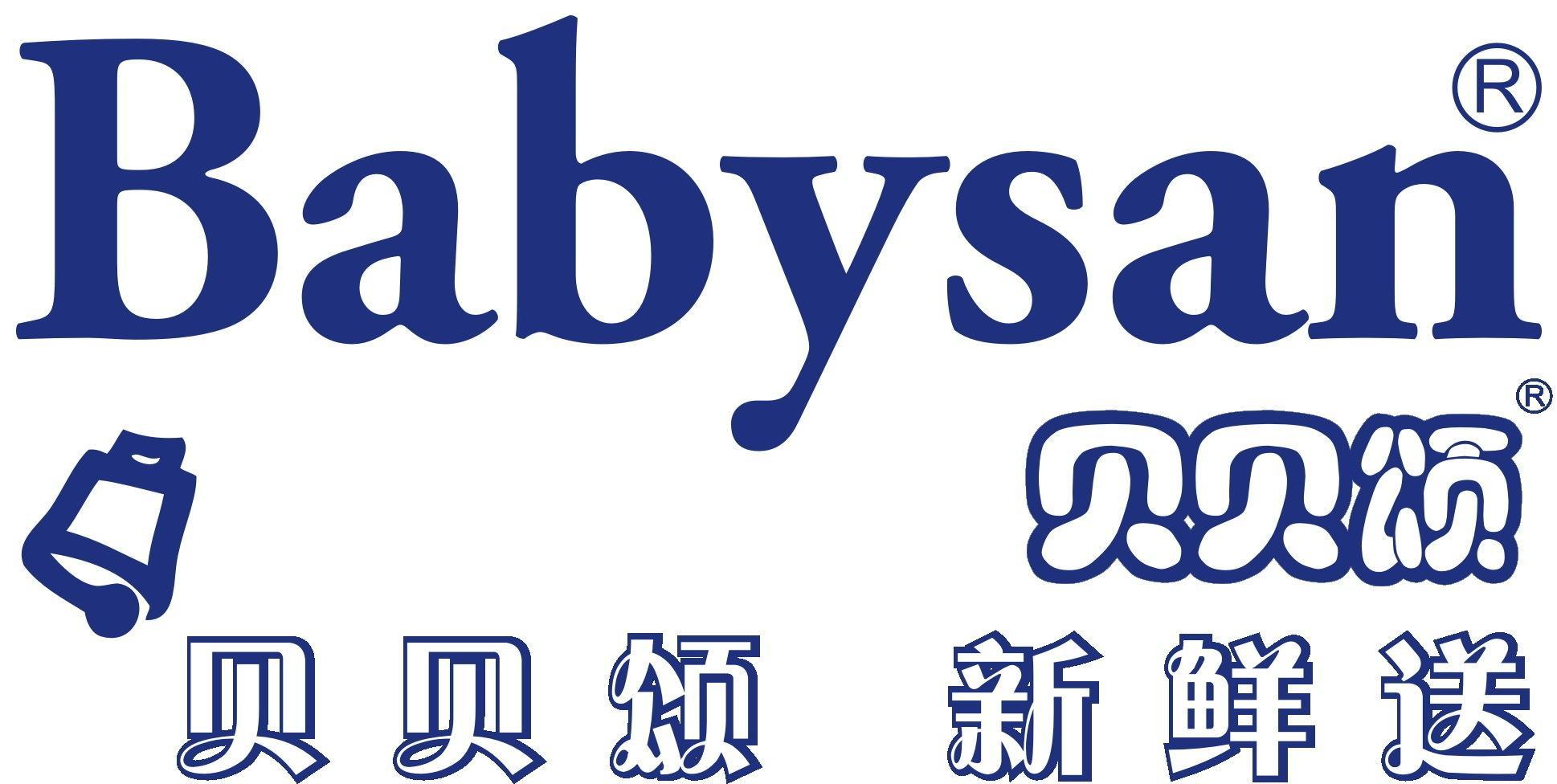 贝贝颂logo图片