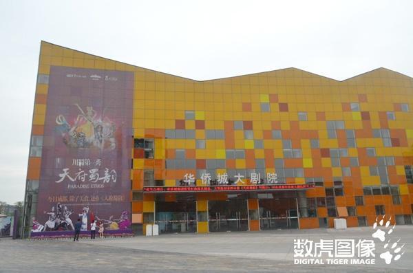 《天府蜀韵》属于舞台剧,成都华侨城大剧院,从创意图片