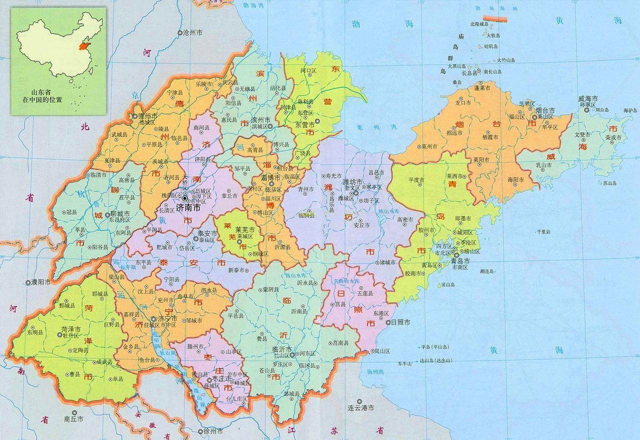 山东各省市经济总量_山东各省市地图