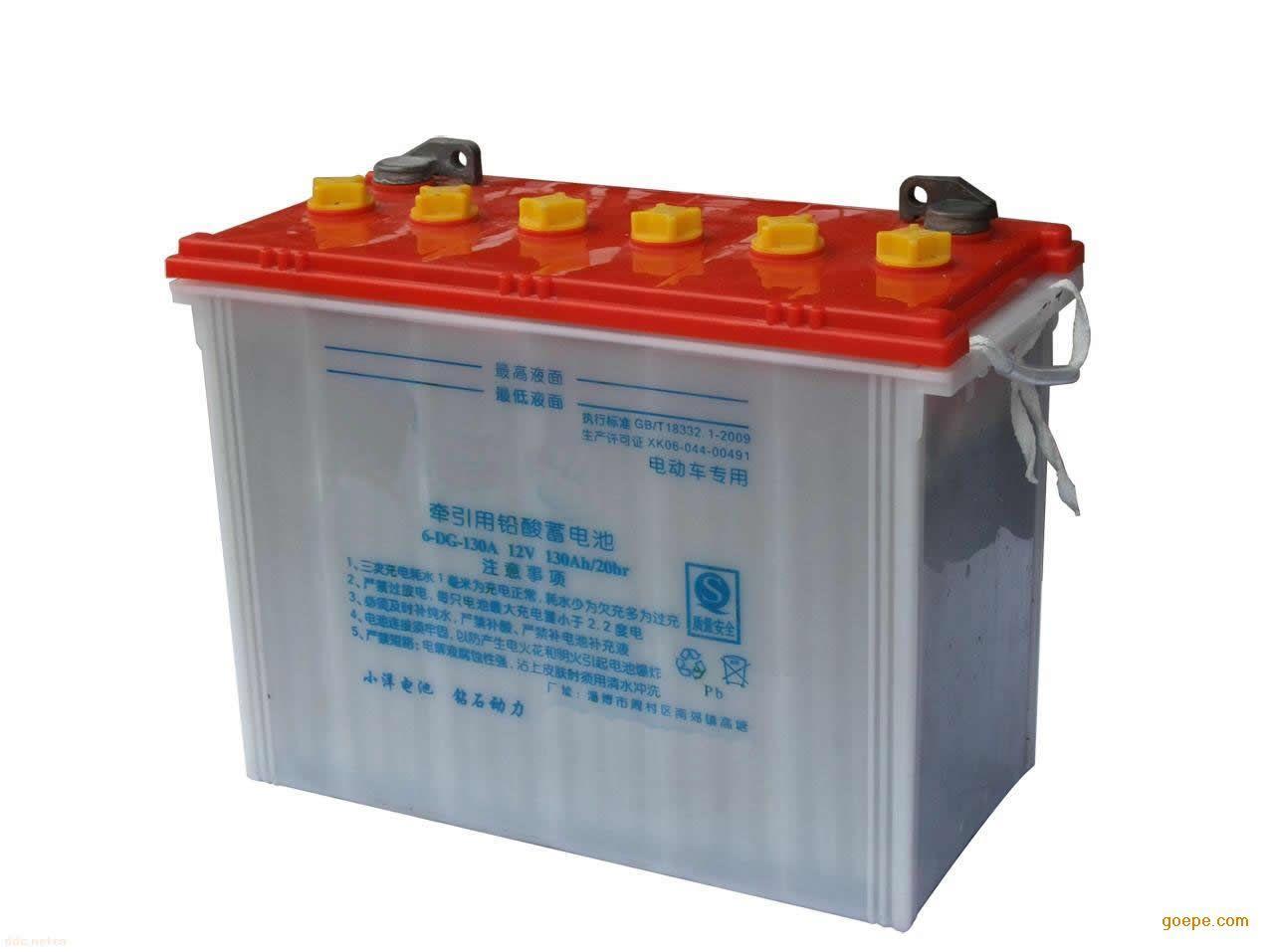 电动三轮车电池