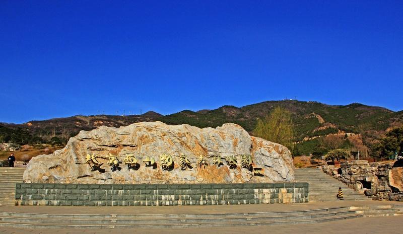 西山(北京西山)