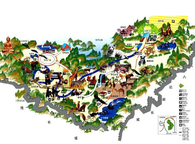 北京八达岭野生动物园