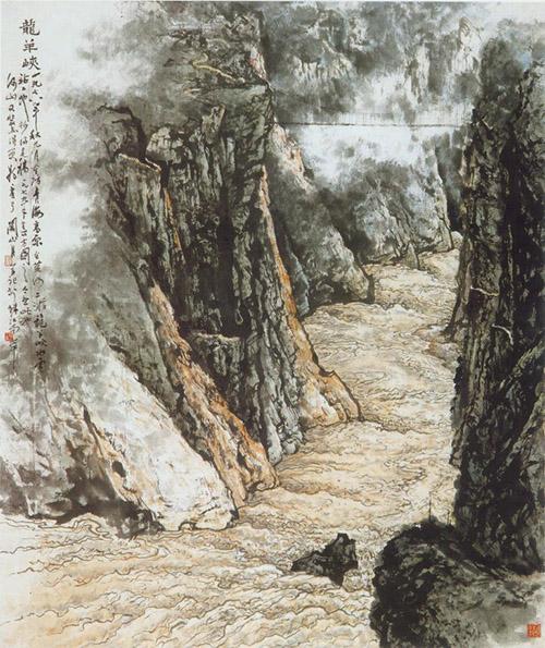 山水花鸟画