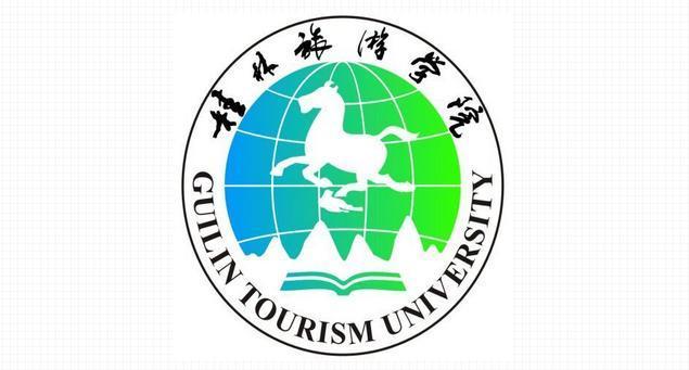 桂林旅游学院_桂林旅游学院