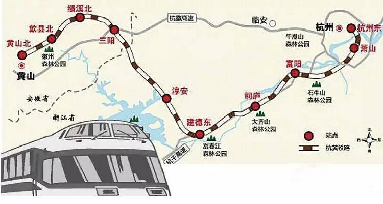 2017年3月初,黄山高铁开始铺轨,计划2018年6月通车.