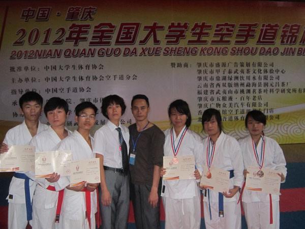中国大学生体育协空手道分后宫网球王子之最强章程图片