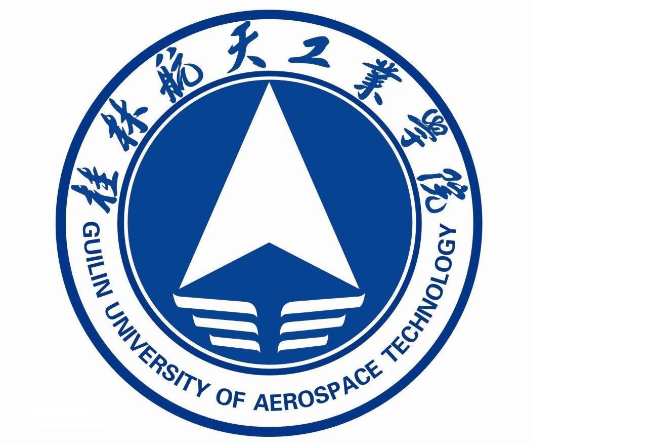 桂林航天工业学院图片
