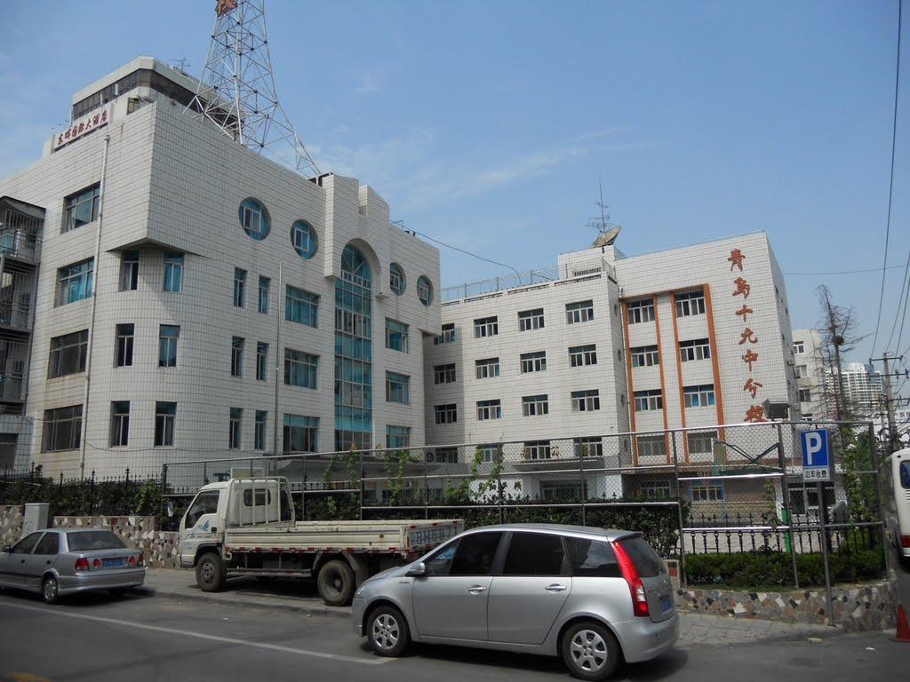 """2003年报2月被教育局授予""""青岛市先进集体""""称号,并受教育局推荐参加了"""