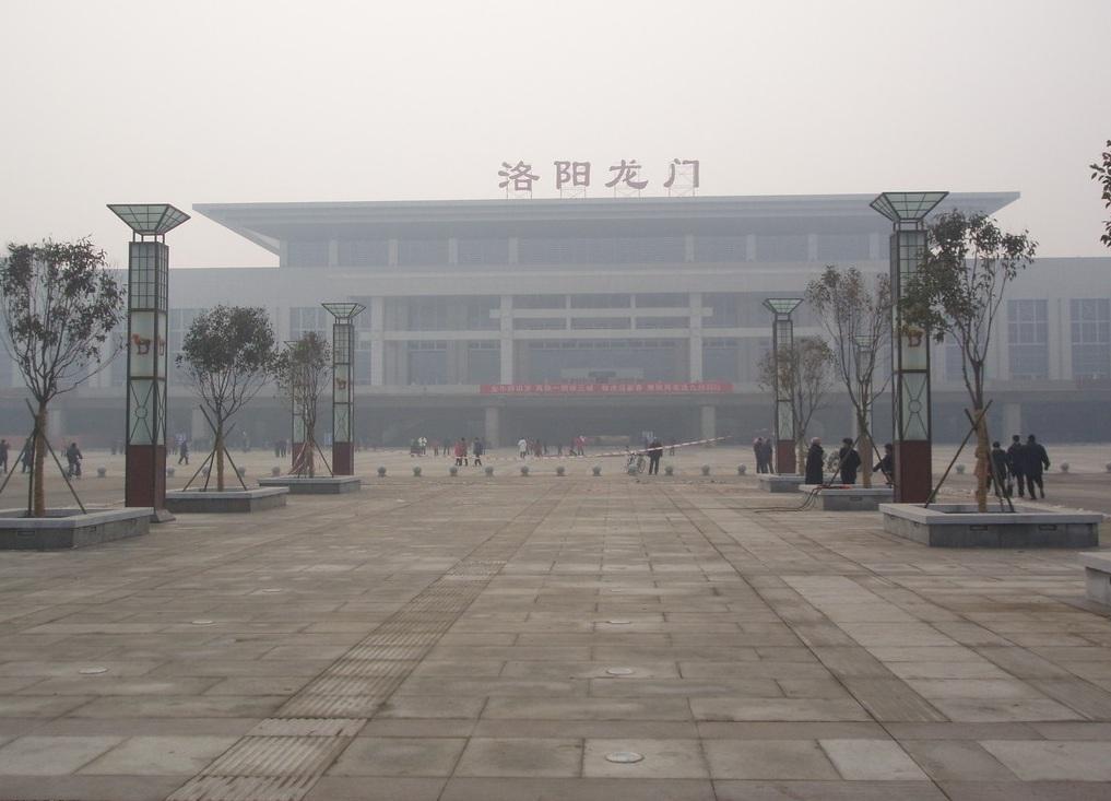 2008年12月9日,洛阳南站正式开工建设,2009年12月正式更名为洛阳龙门