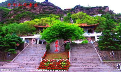 老爷山景区位于屯留县城西北25千米处,又名三嵕山,相传是后羿射日之