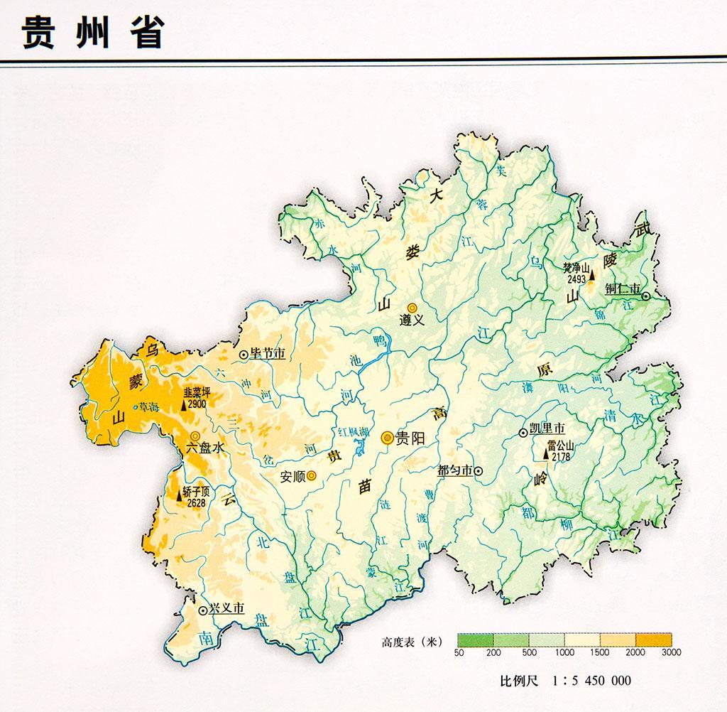 2013年贵州省行政区划