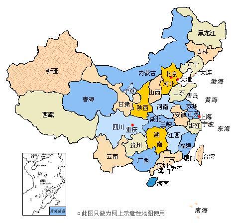 中国省份地图_全部版本 历史版本  省份指中国的行政规划,我国共有34个省级行政区域