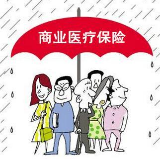动漫 卡通 漫画 伞 头像 雨伞 322_322