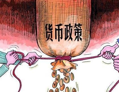 中国经济与货币政策的区别