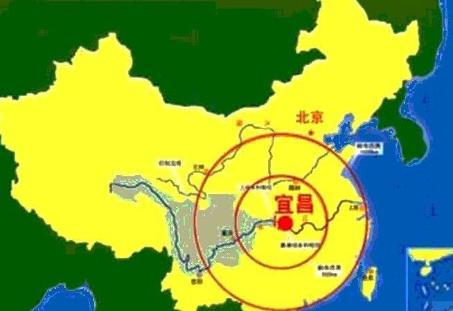 宜昌(湖北省地级市)