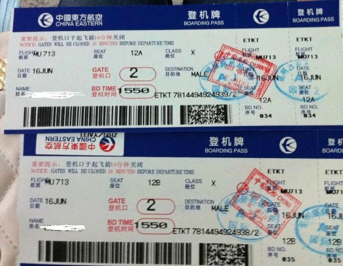 童机票票标准_儿童机票