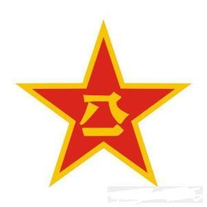 中国人民解放军军徽图片_中国人民解放军军徽 - 搜狗百科