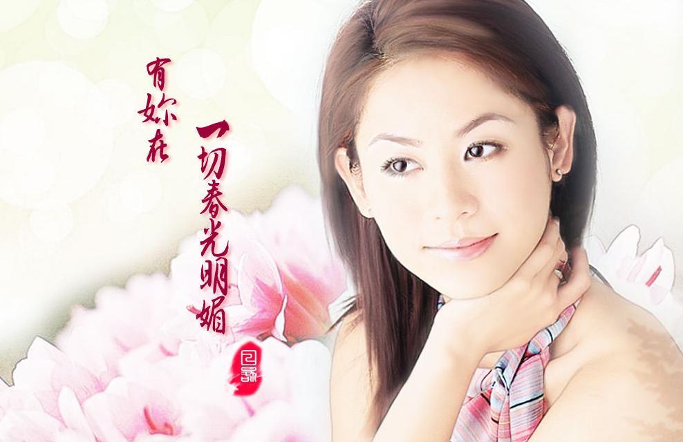2012腾讯网星光大典_宣萱 - 搜狗百科