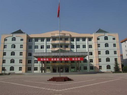 西安外国语学校