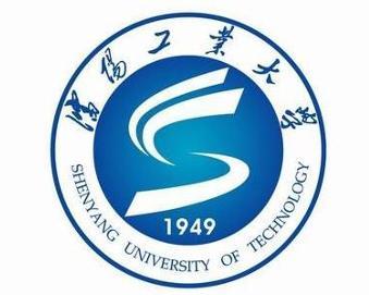 沈阳工业大学图片