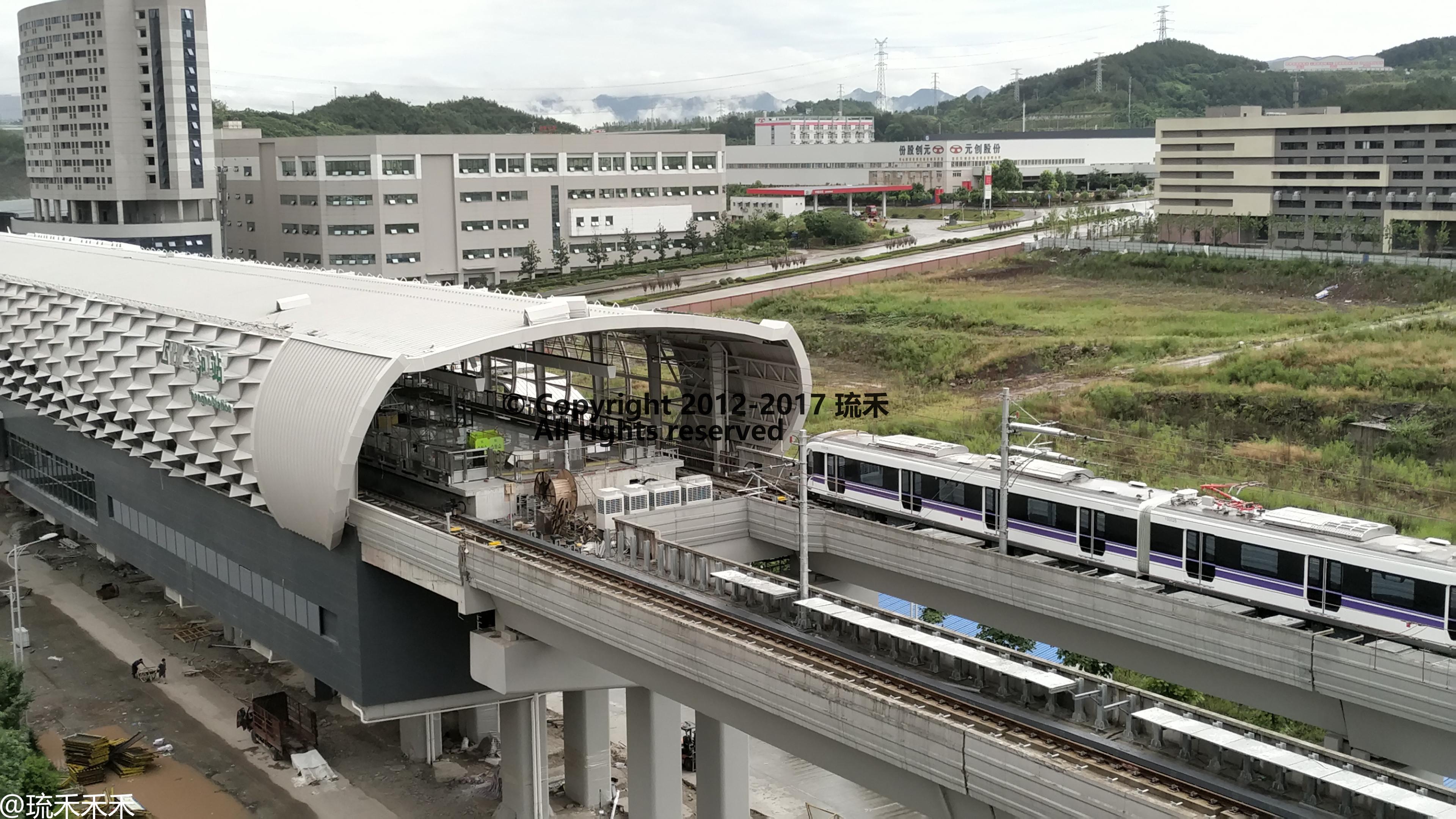重慶軌道交通10號線圖片