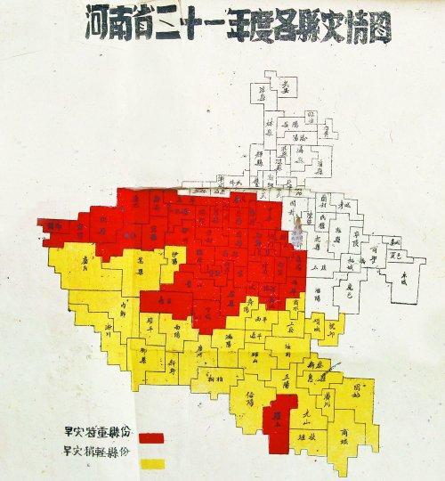 河南地�_1942年,蒋介石亲自下达手令,命河南省救灾委员会沿陇海线,在重要地