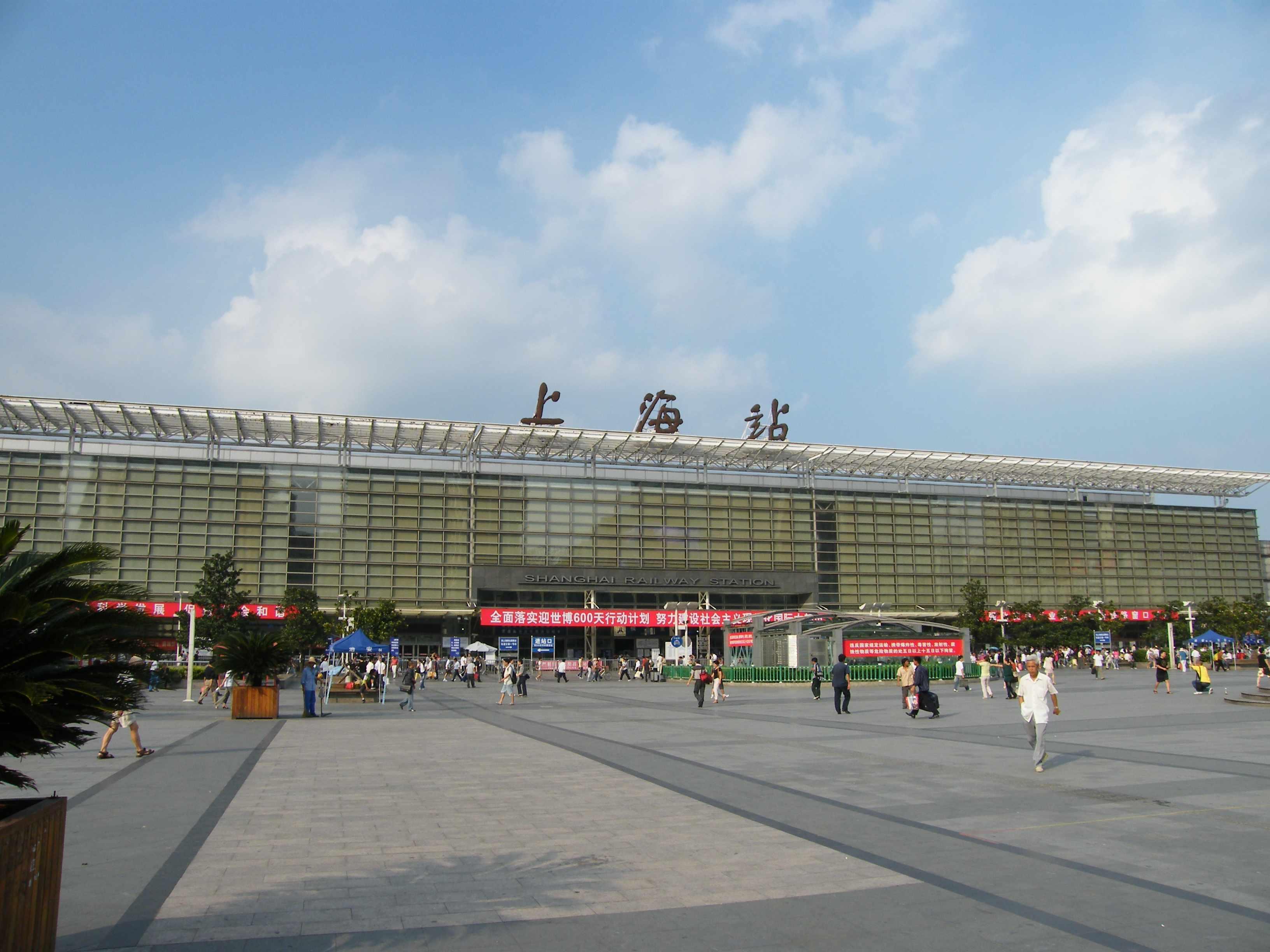 上海南站火车站_上海火车站