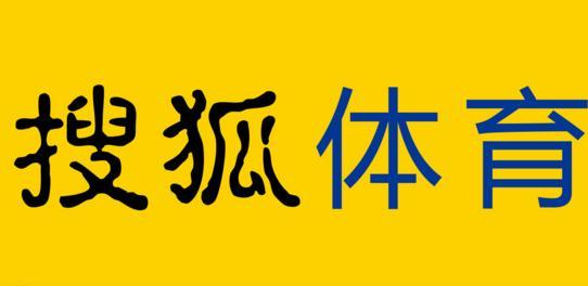 搜狐资讯_搜狐体育频道集赛事新闻报道,赛事视频转播,体育资讯服务,社区博客