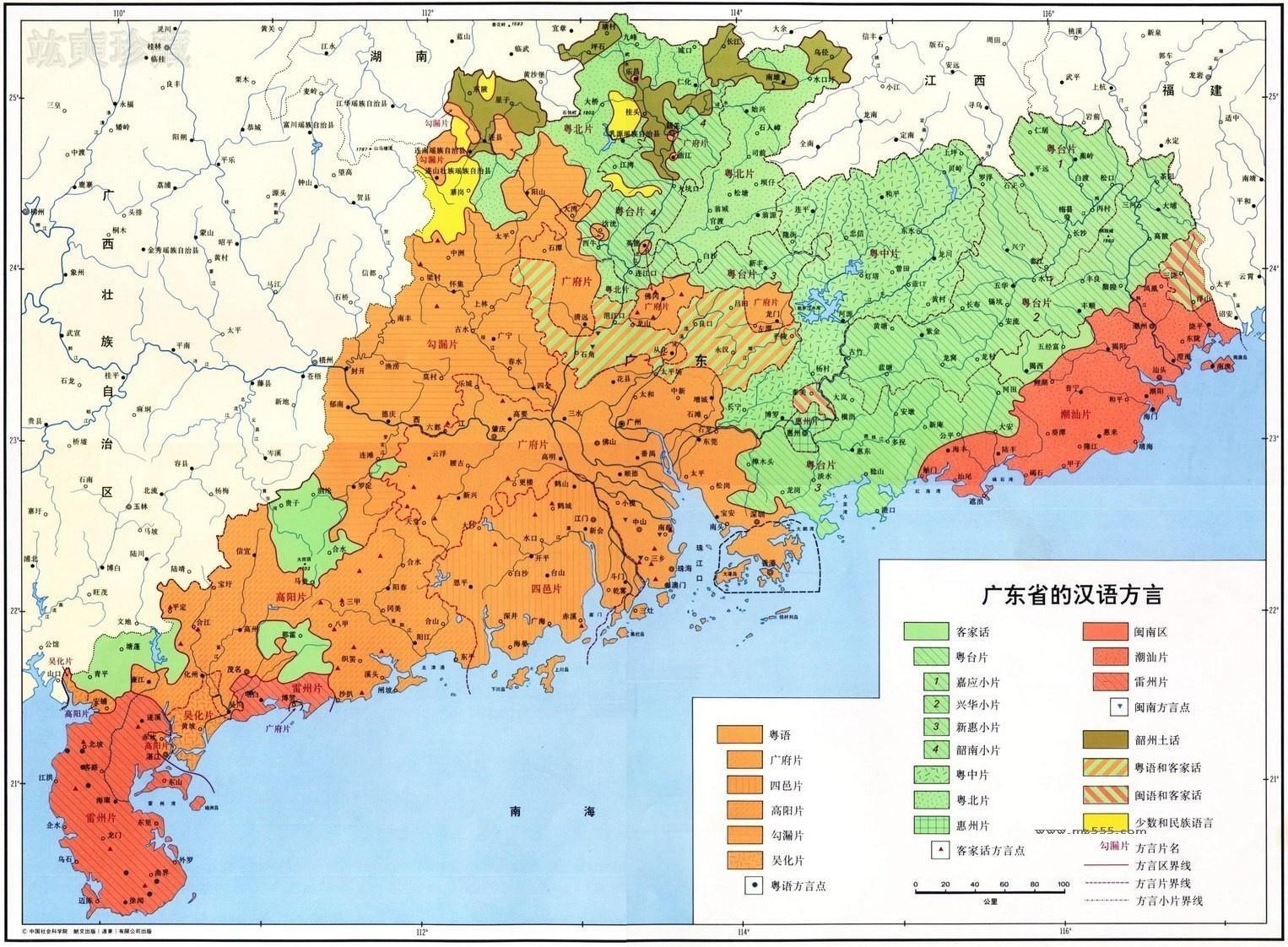 始兴县三维立体地图