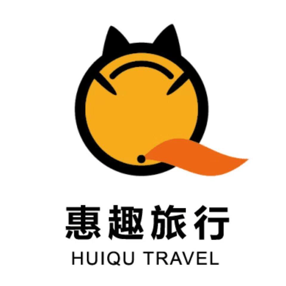 惠趣旅行logo设计图