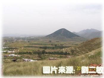 唐县钟鸣山动物园