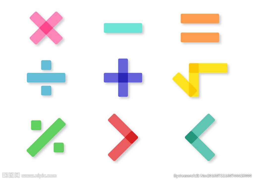 计算符号是计算数学时所用的符号,计算符号有加号,减号,乘号,除号.