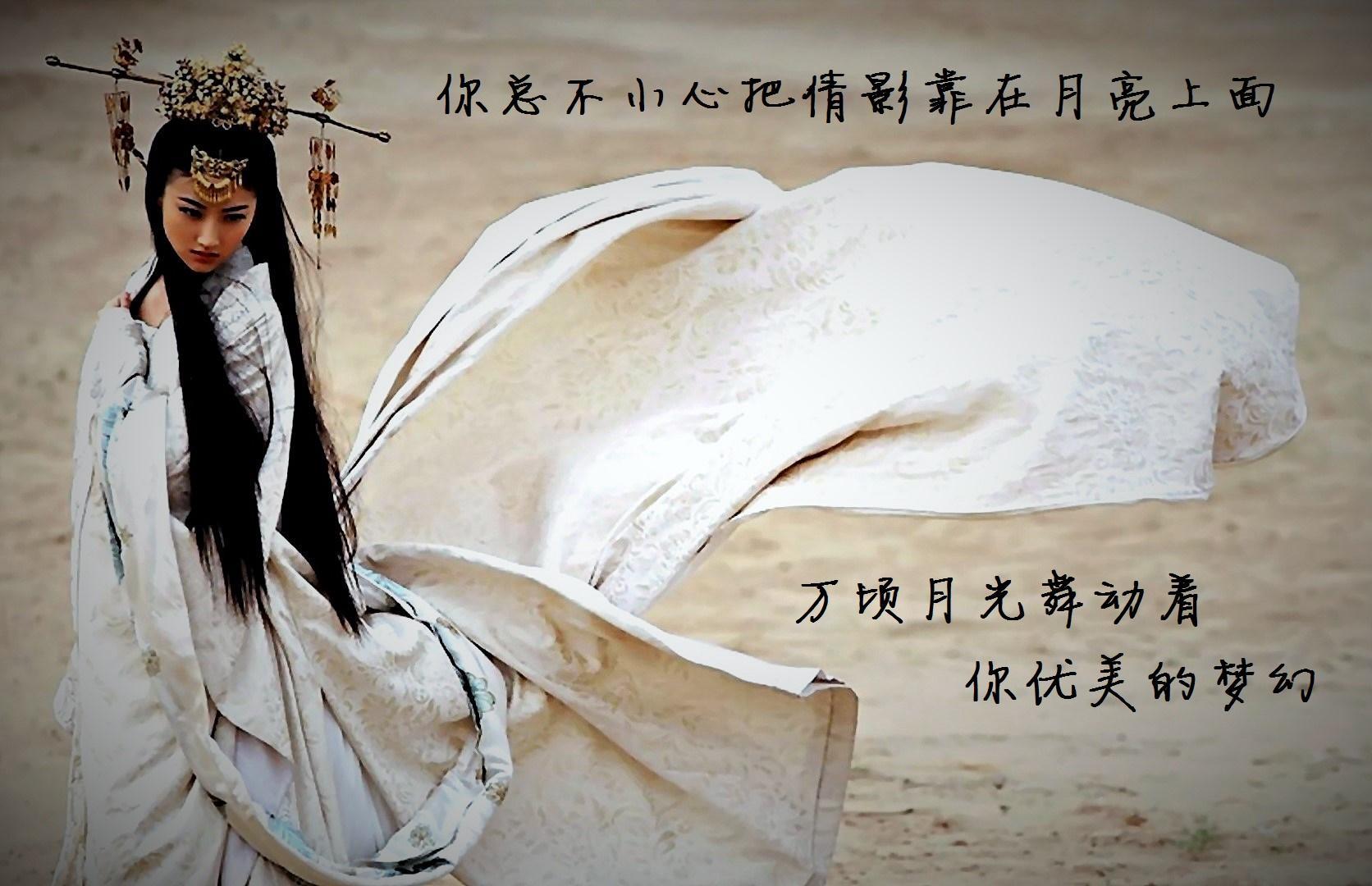 《我的楼兰》是云朵演唱的一首歌曲,由刀郎作曲,苏柳作词,收录于云朵
