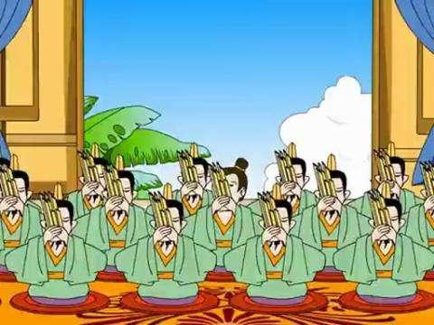 人吹竽_全部版本 最新版本  齐宣王派人吹竽,一定要三百人一起吹.