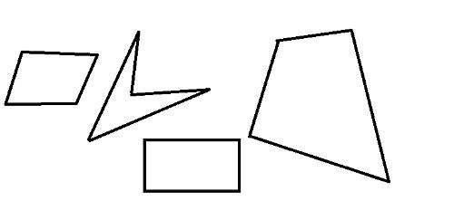 中点四边形都是平行四边形.