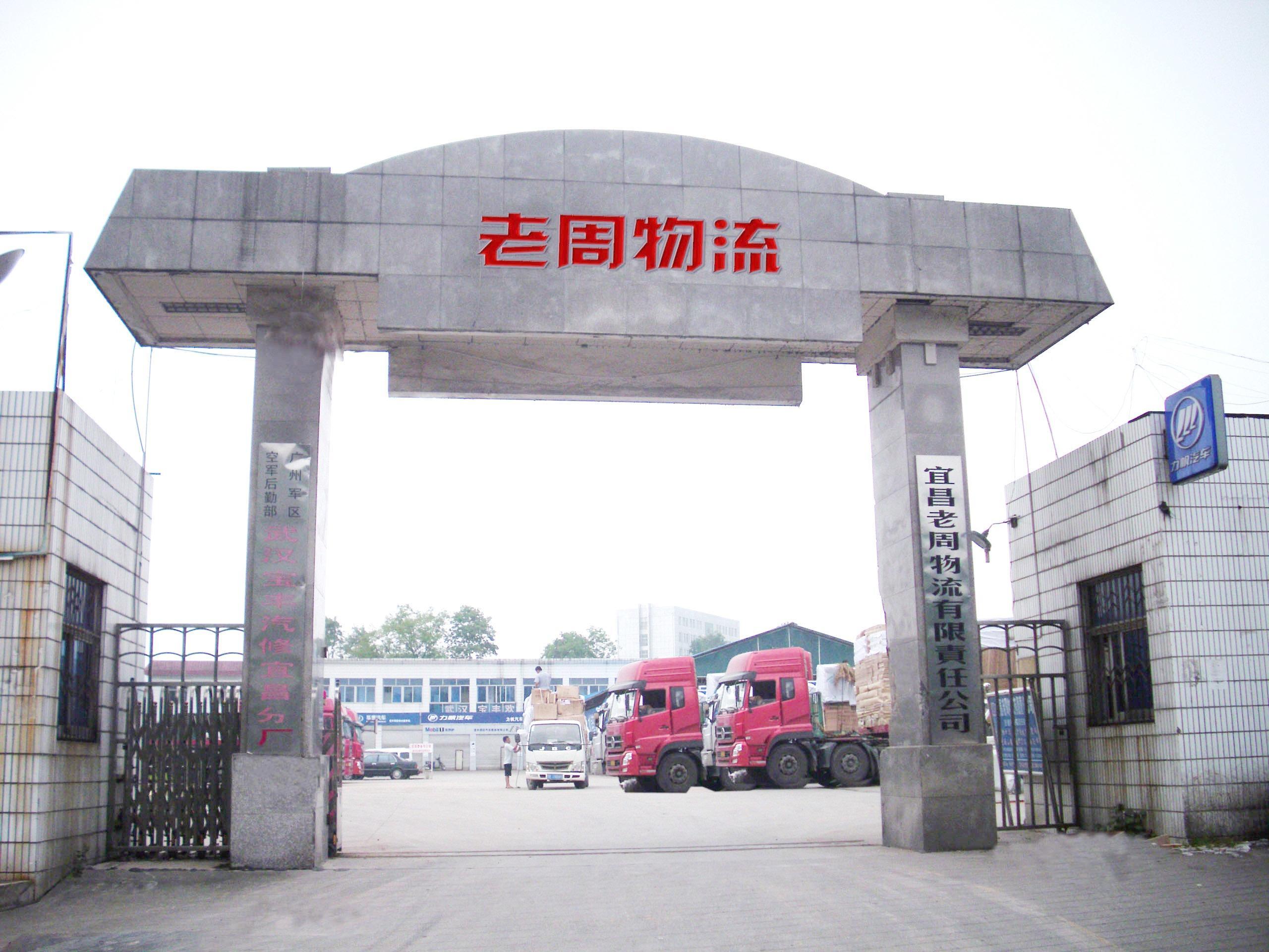 清河到怀柔火车图片