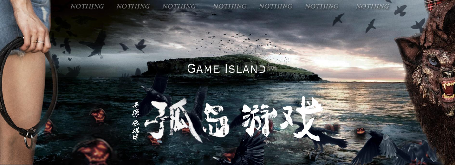 全部版本 最新版本     亚丽等人参加了一个荒岛生存的游戏,本来以为