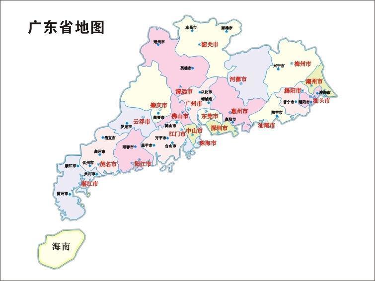 广东新闻 搜狗百科