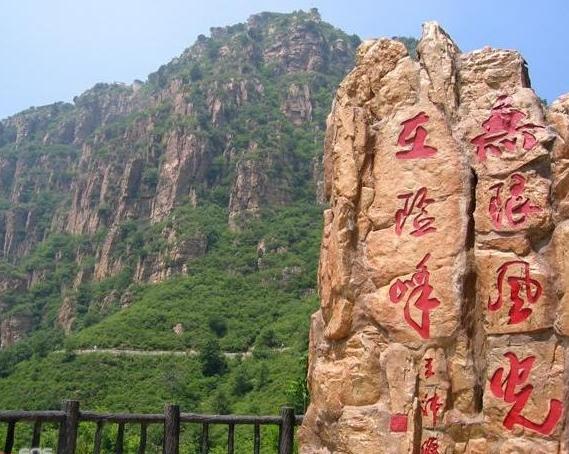 京东石林峡风景区高清图片