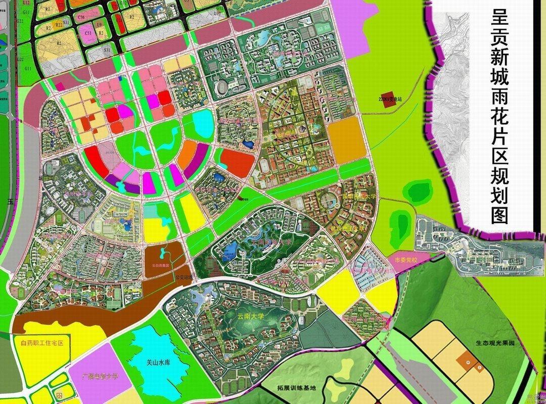 昆明呈贡新区规划图