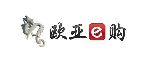 全部版本 最新版本  欧亚e购是欧亚集团官方购物网站,吉林省内最大的