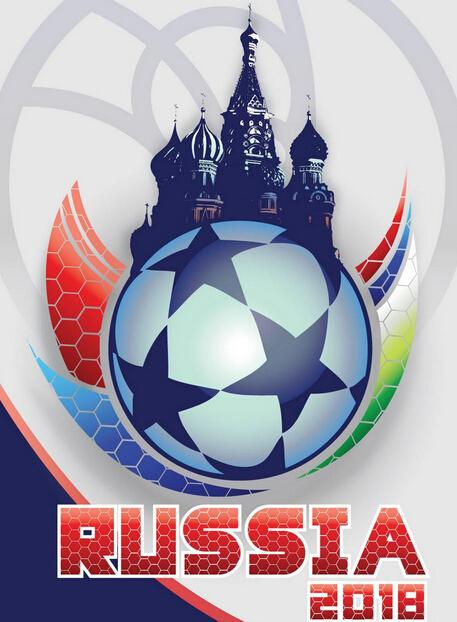 2018年俄罗斯世界杯
